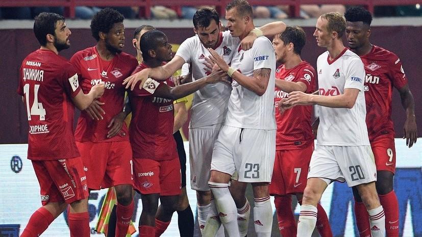 Комплекс Карреры и надежда «Локо» на реванш за Суперкубок: почему нельзя пропустить московское дерби