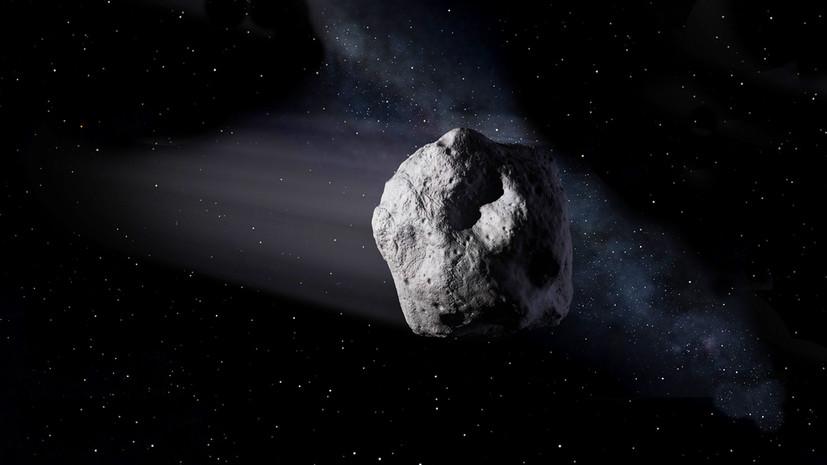 «Пытаться поймать его бессмысленно»: учёные рассказали о летящем к Земле астероиде Florence