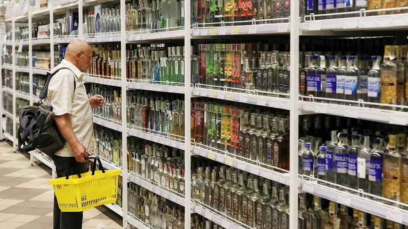 Дорогое удовольствие: Украина повысила цены на алкоголь на 20%