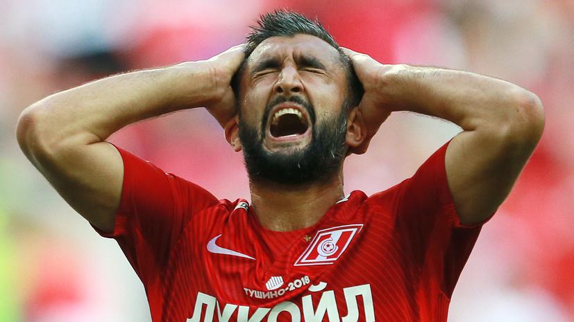 «Прошу прощения за своё удаление»: что говорили после матча «Спартак» — «Локомотив»