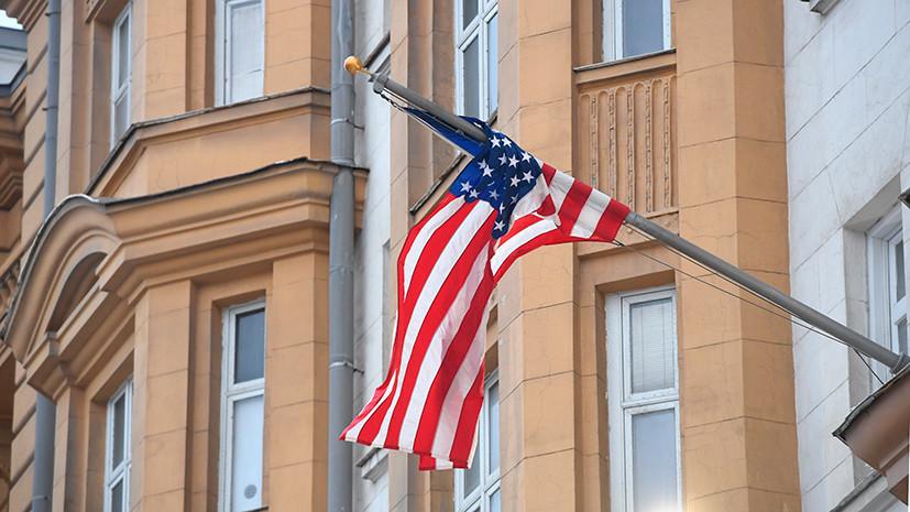 США приостанавливают выдачу неиммиграционных виз по всей России