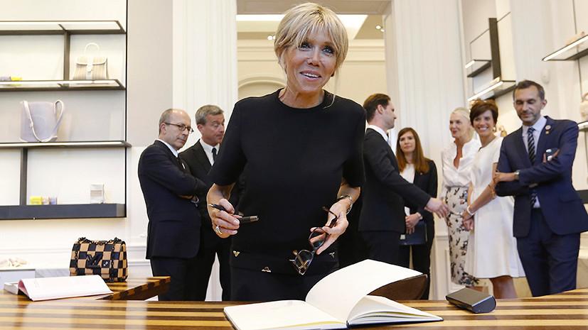 Жена Макрона получила неоплачиваемую должность в представительстве Франции