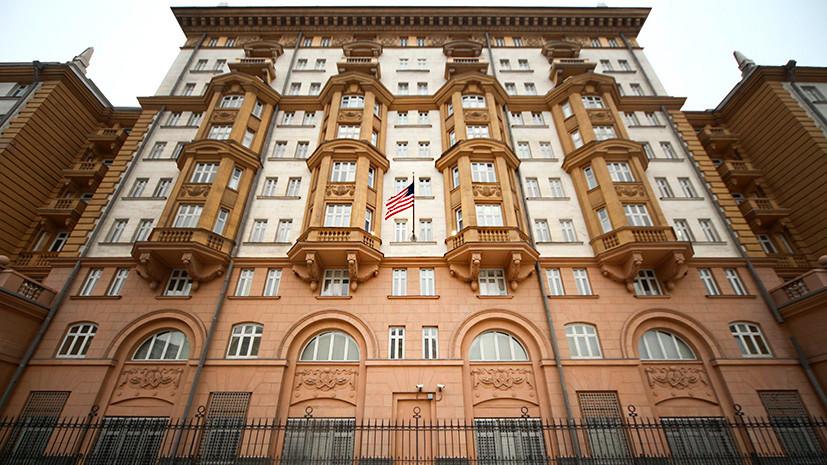 Законы асимметрии: почему посольство США приостанавливает выдачу виз гражданам России