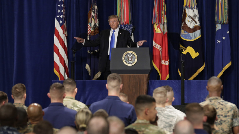 Трамп: США больше не будут перестраивать другие страны по своему образу и подобию