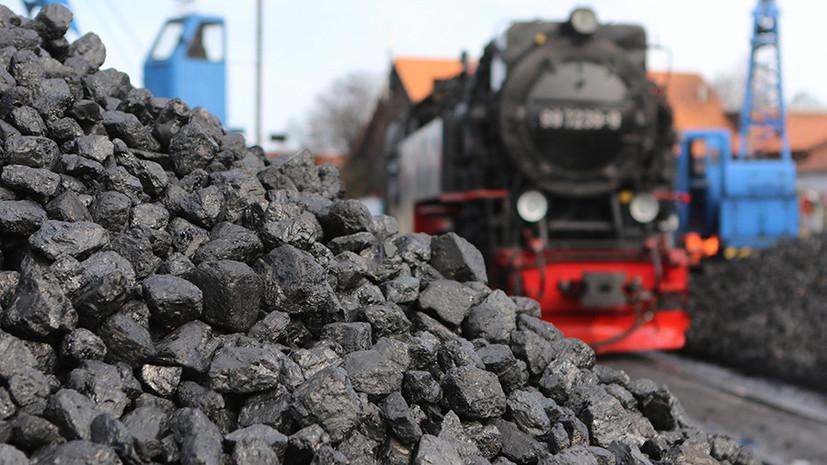 Переплатить по-чёрному: почему Украина покупает уголь в США по невыгодной цене