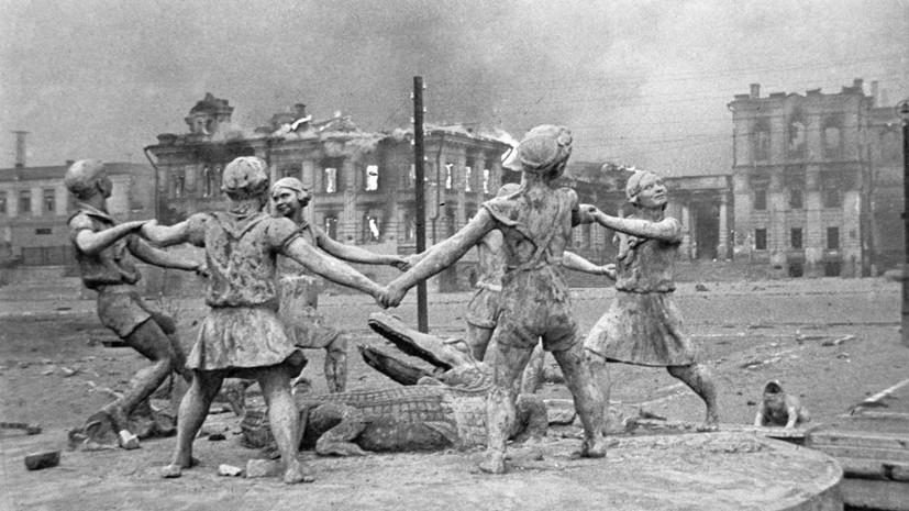 «Горела даже Волга»: 75 лет назад немецкая авиация разрушила Сталинград