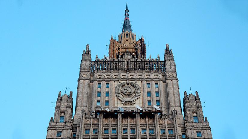 «Неизбежно в этой ситуации»: в Москве готовят ответ на новые американские санкции