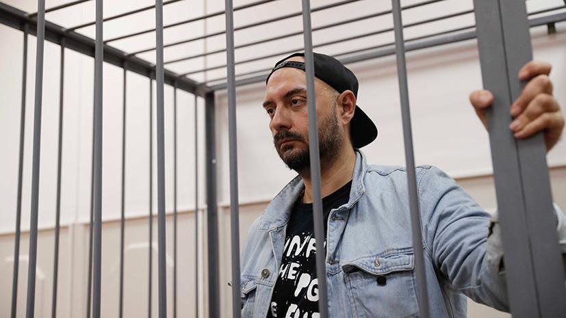 СК просит суд отправить Серебренникова под домашний арест
