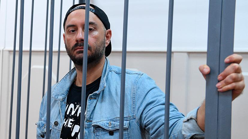 «Может скрыться от следствия»: Кирилла Серебренникова поместили под домашний арест