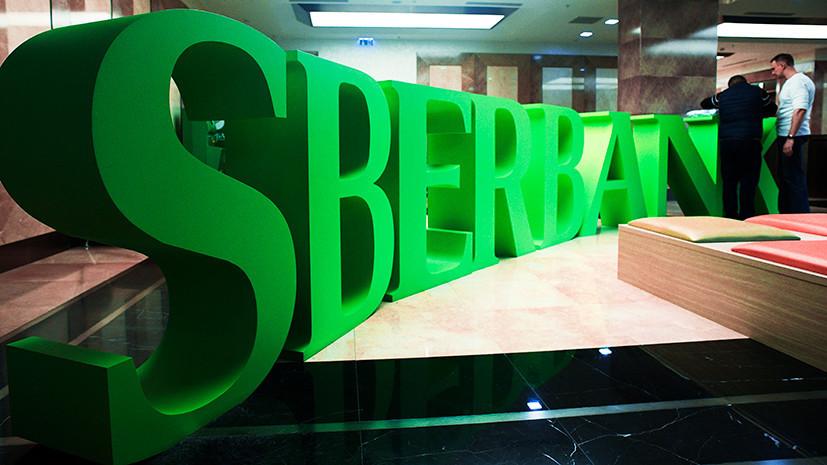 На пути к высшей инстанции: «Транснефть» обжалует решение суда по делу о споре со Сбербанком