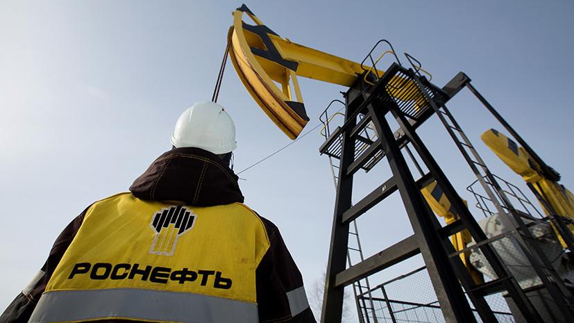 Частичное удовлетворение: суд взыскал с АФК «Система» 136 млрд рублей в пользу «Роснефти»