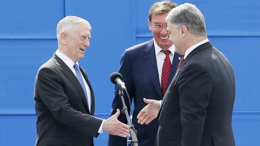 США рассматривают вопрос поставок летального вооружения на Украину