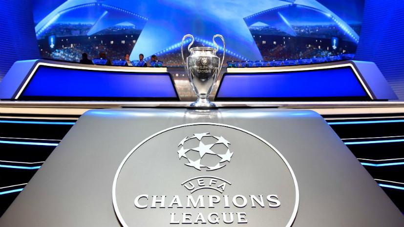 Жребий был благосклонен: «Спартаку» и ЦСКА достались не самые сильные команды на групповом этапе Лиги чемпионов