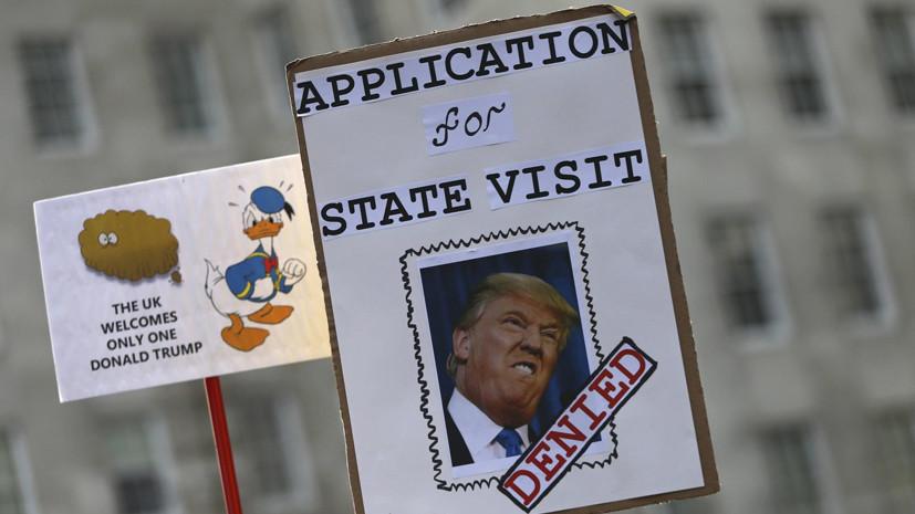 «У Трампа своё представление о реальности»: почему США могут перестать выдавать визы гражданам четырёх стран