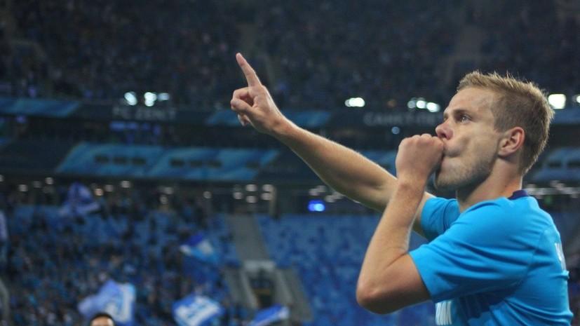 Первая потеря: «Краснодар» вылетел из Лиги Европы, «Зенит» вышел в групповой этап благодаря дублю Кокорина