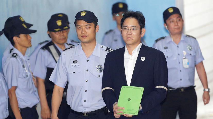 Пять лет за взятку: как арест вице-президента Samsung отразится на бизнесе мирового производителя электроники
