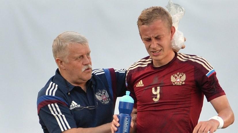 Из Тайбэя без медалей: мужская сборная России по футболу не смогла выйти в полуфинал Универсиады