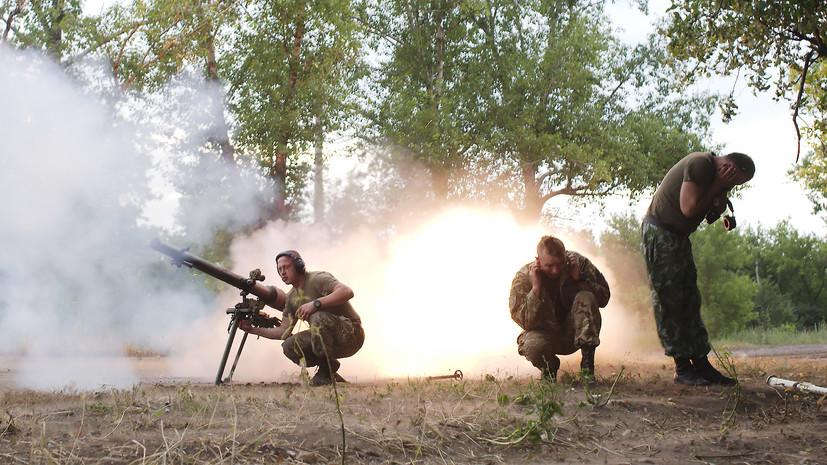 В ДНР заявили о срыве ВСУ «школьного перемирия»