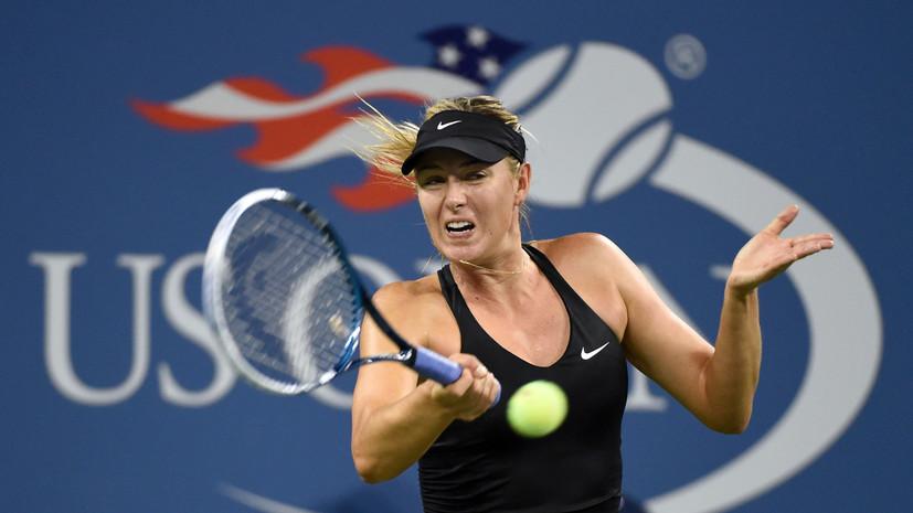 Возвращение Шараповой, отсутствие Азаренко из-за решения суда и рекордные призовые: в Нью-Йорке стартует US Open