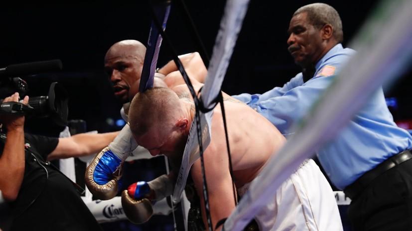 Бокс vs MMA: Мейвезер выиграл бой у чемпиона UFC Макгрегора нокаутом в 10-м раунде