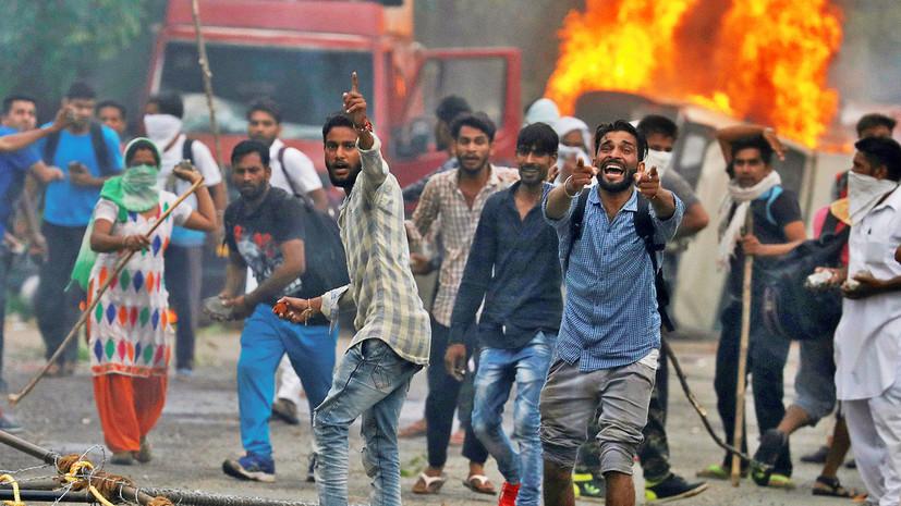 Гуру насилия: 38 человек погибли, около 250 ранены после ареста духовного лидера в Индии