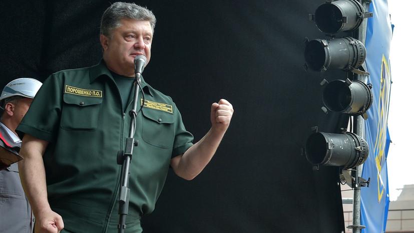 Как в Донецке отреагировали на поздравление Порошенко с Днём города