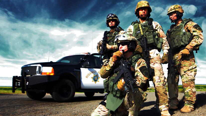 Привет, оружие: Трамп намерен отменить запрет Обамы на выдачу полицейским военного снаряжения