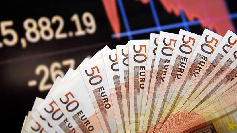 Победил американца: курс евро к доллару установил двухгодичный максимум