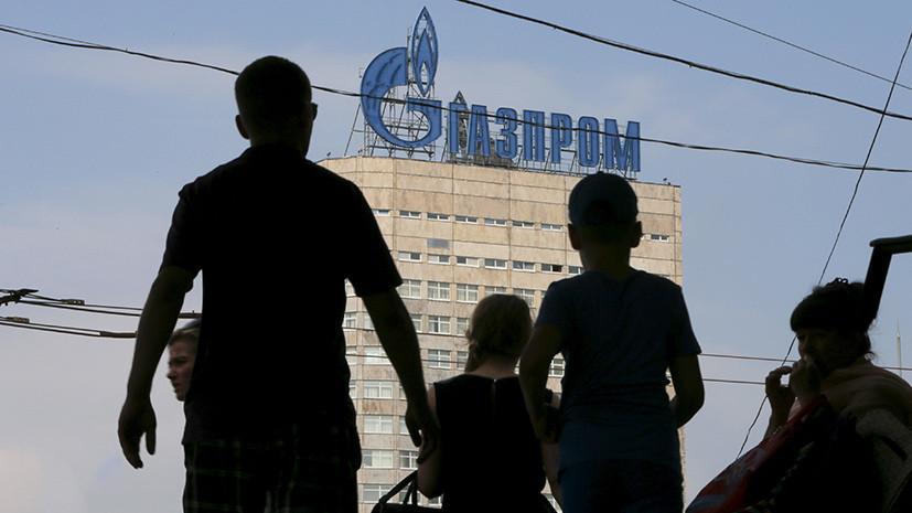 Транзитное дело: «Газпром» оспорил штраф в $6,6 млрд в Верховном суде Украины