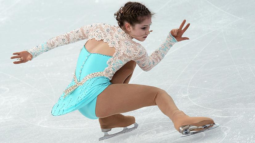 Травмы и анорексия: почему олимпийская чемпионка по фигурному катанию Липницкая завершила карьеру в 19 лет