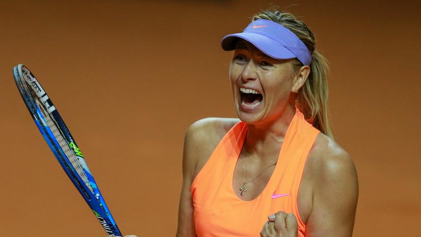 Шарапова одолела вторую ракетку мира в первом раунде US Open
