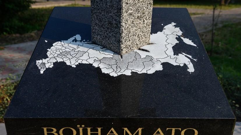 Украина официально обозначит Россию «страной-агрессором»