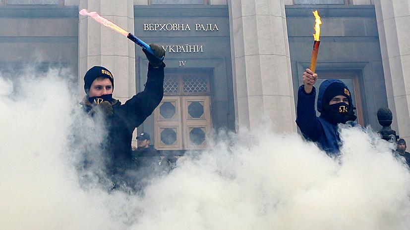 «Проба на американскую реакцию»: зачем Киев хочет закрепить за Россией статус страны-агрессора