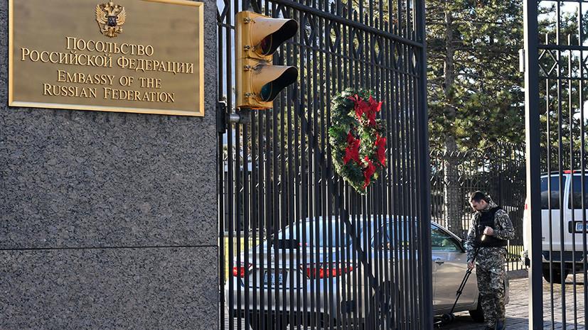Действие и противодействие: Рябков предостерёг Вашингтон от попыток затруднить работу российской дипмиссии в США