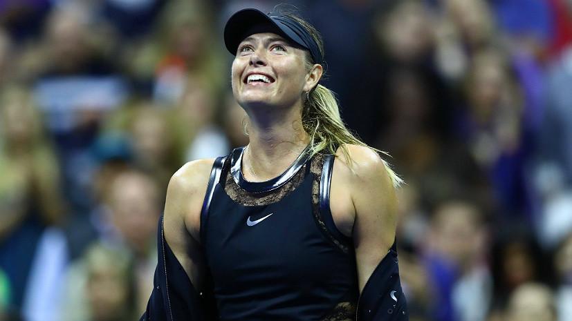«Королева вернулась»: первая победа Шараповой на US Open восхитила поклонников и профессионалов