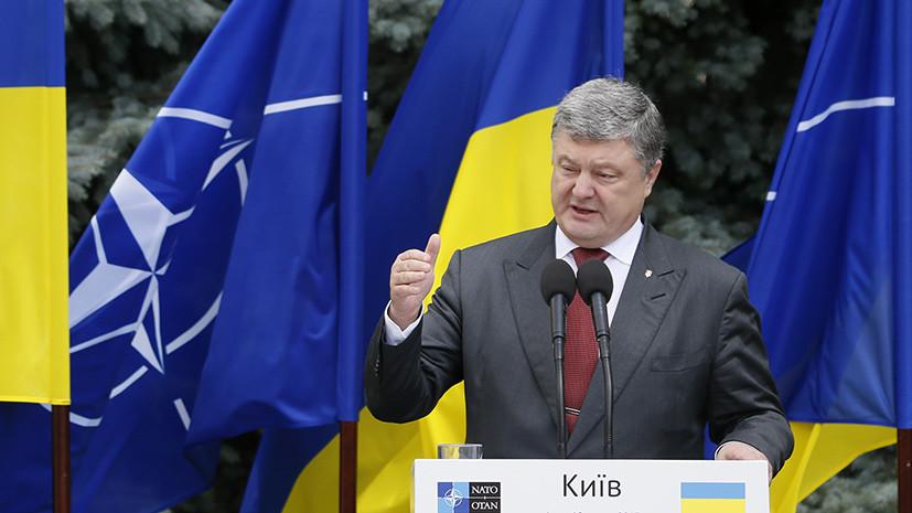 Киева нам не НАТО: почему Украину не торопятся принять в Североатлантический альянс и Евросоюз