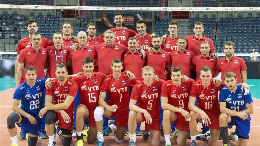 «Ребятам по силам выиграть золото»: олимпийский чемпион по волейболу об уверенном старте сборной России на ЧЕ