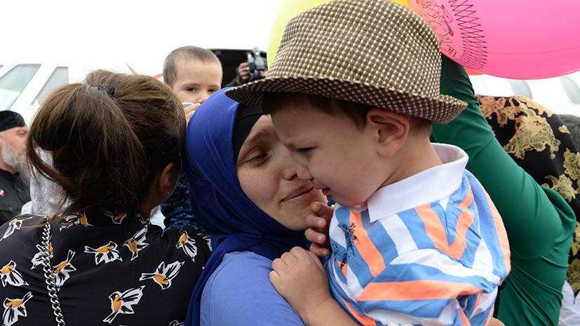 «Дети, рождённые здесь, также смогут вернуться»: посол Ирака об увезённых в ИГ маленьких россиянах