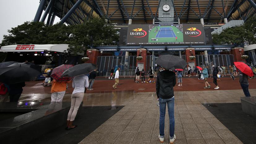 Дождь подал навылет: российские теннисисты не смогли сыграть во второй день US Open из-за непогоды