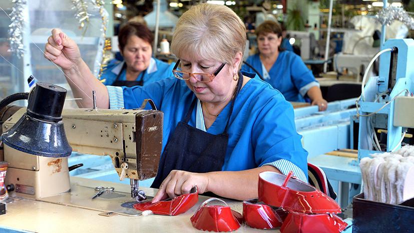 От Чукотки до Чечни: в Пенсионном фонде рассказали, в каких регионах России больше всего работающих пожилых людей