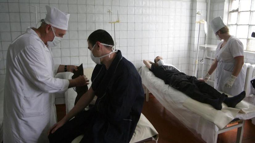 Впустили инфекцию: в ЕС опасаются вспышки заболеваемости туберкулёзом из-за безвизового режима с Украиной