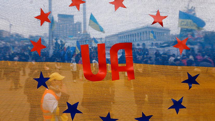На помощь «агентам перемен»: ЕС планирует обучать новое поколение лидеров в Донбассе