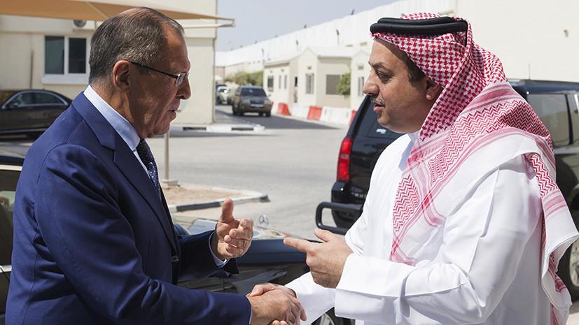 Ближневосточный вояж: о чём Лавров договорился с коллегами из стран Персидского залива