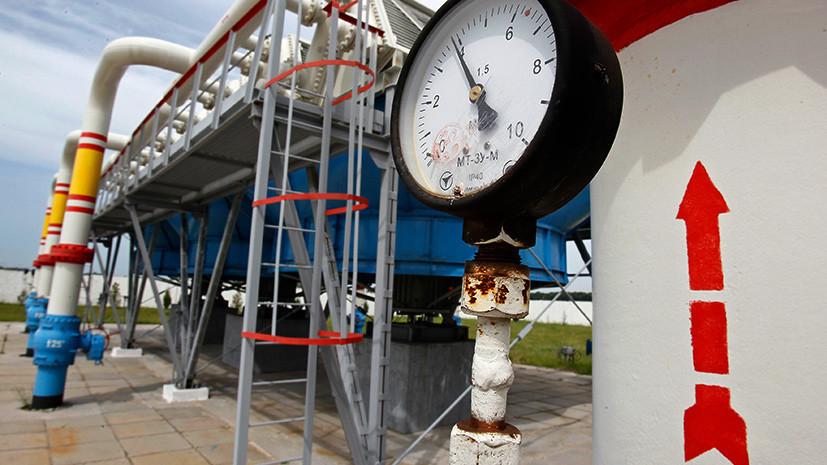 Импортозамещение по-украински: сможет ли Киев нарастить объёмы производства сжиженного газа