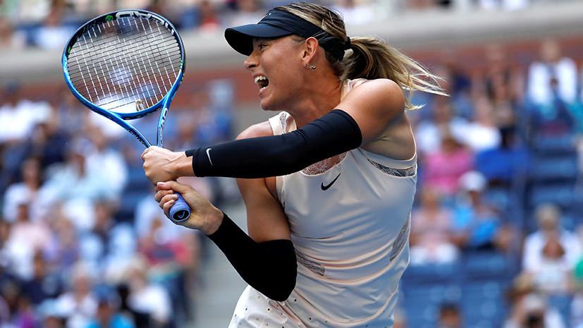 Вторая победа Шараповой, сенсация от Макаровой и удачный дебют Рублёва: обзор 3-го дня US Open