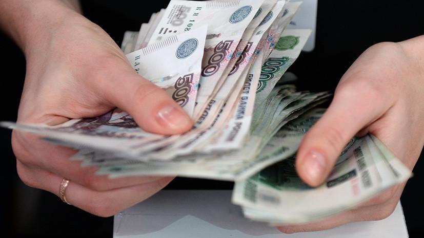 Цель — опережение: почему инфляция в России достигла минимального уровня за постсоветский период