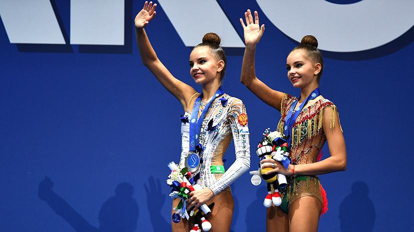 Медали для близнецов: сёстры Аверины стали чемпионками мира по художественной гимнастике