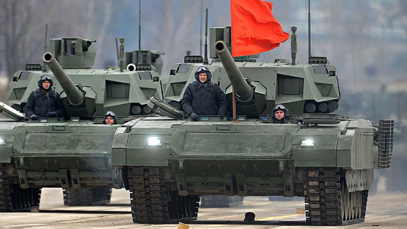 На смене поколений: какое вооружение получит российская армия до 2025 года