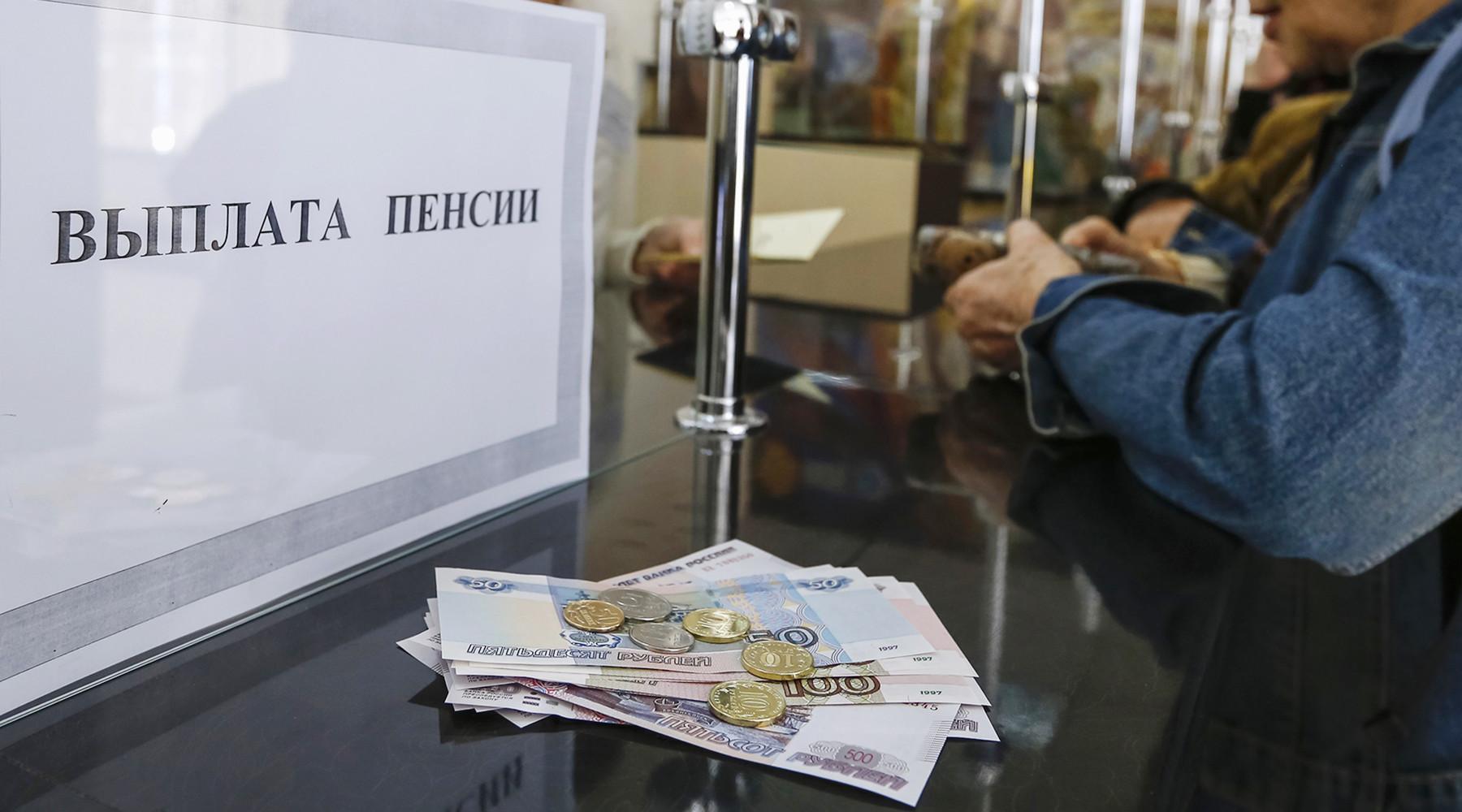 Заработали: занятые пенсионеры получат прибавку к пенсии с 1 августа