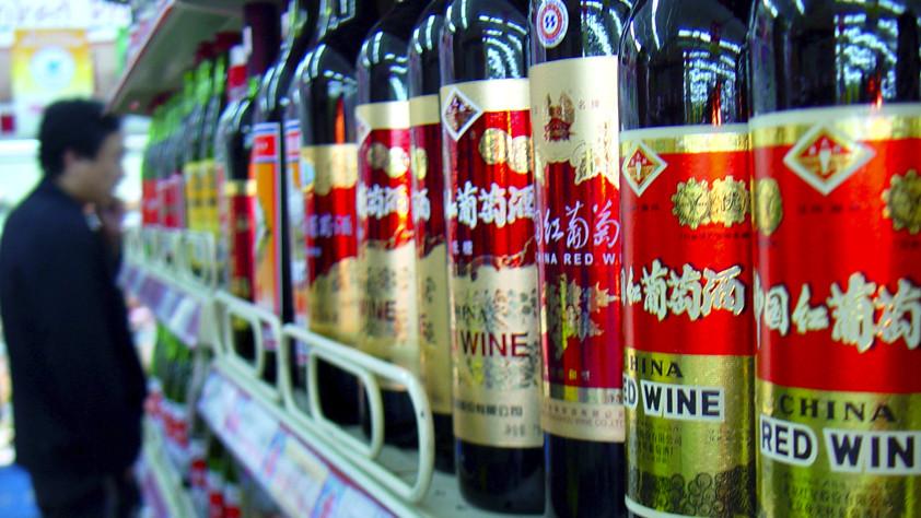 Опьянеть от успеха: китайский рынок вина может стать вторым в мире к 2020 году